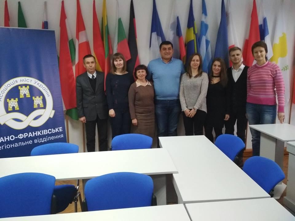 При Івано-Франківському РВ АМУ створено секцію регіонального розвитку