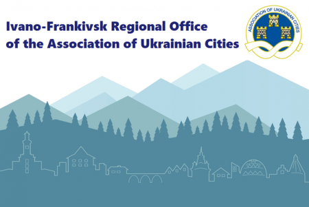 """Strategy Ivano-Frankivsk Regional Branch of the All-Ukrainian Association of Local Governments """"Association of Ukrainian Cities"""""""