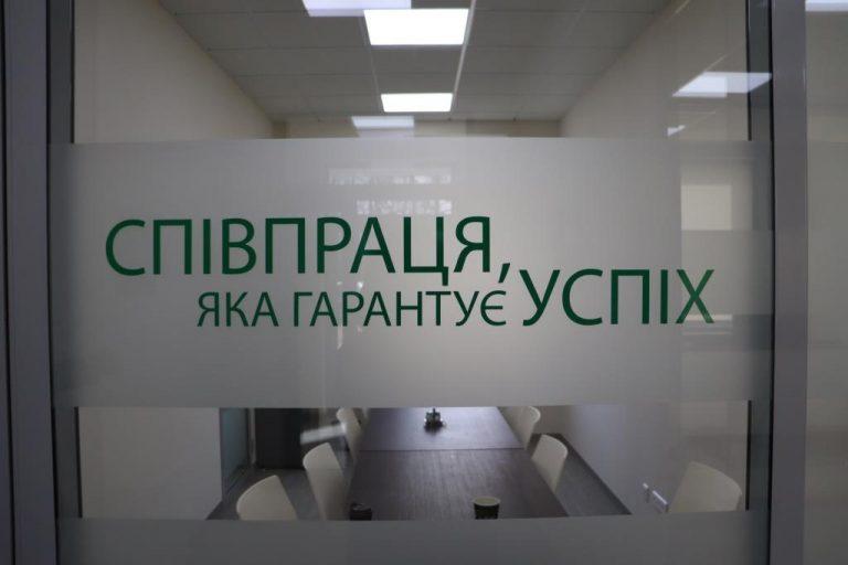 Нове підприєство на території Ямницької ОТГ