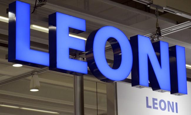 У Коломиї завод Leoni відкриє третю ...