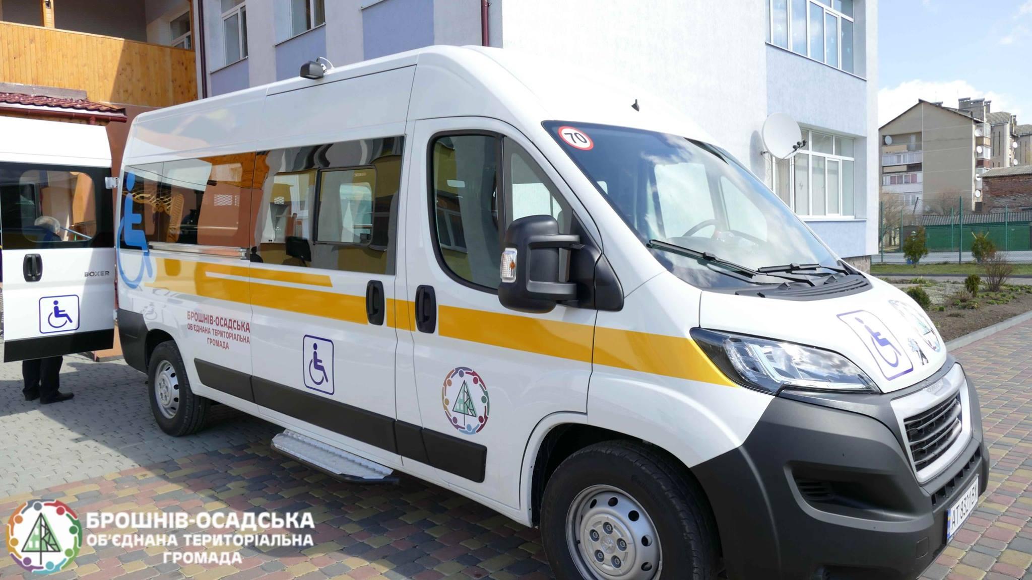 Брошнів-Осадська ОТГ отримала соціальне таксі