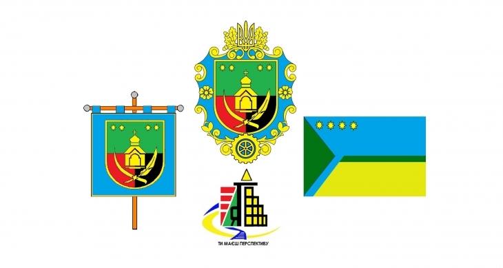 У Ямницькій ОТГ офіційно затвердили герб, ...
