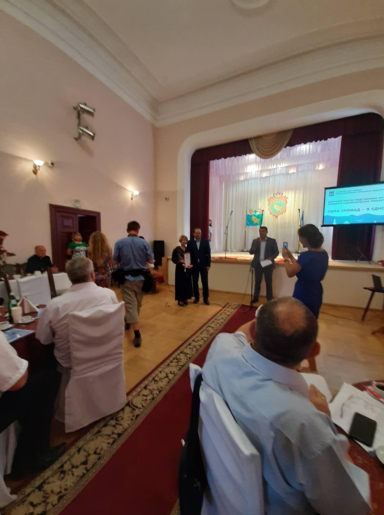 У Бурштині відбувся Форум представників органів ...