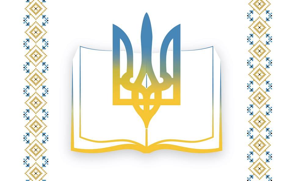 АСОЦІАЦІЯ МІСТ УКРАЇНИ ВІТАЄ З ДНЕМ КОНСТИТУЦІЇ УКРАЇНИ!