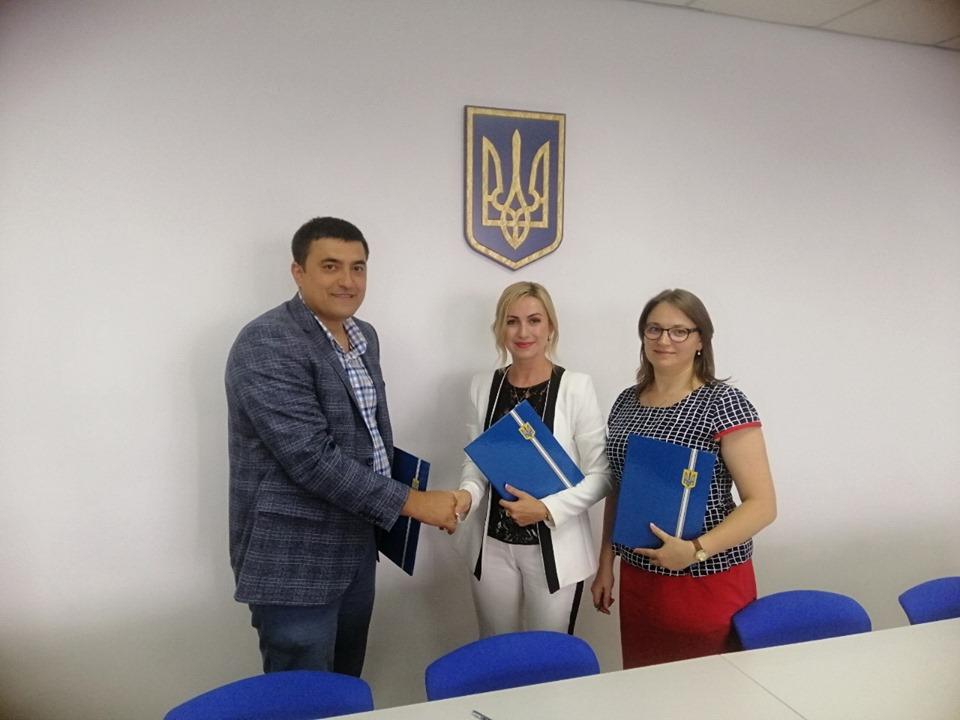 Представник Уповноваженого в західних областях та Івано-Франківське регіональне відділення Асоціації міст України підписали Меморандум про співпрацю
