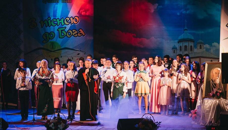 VIII фестиваль-конкурс української духовної сучасної пісні ...