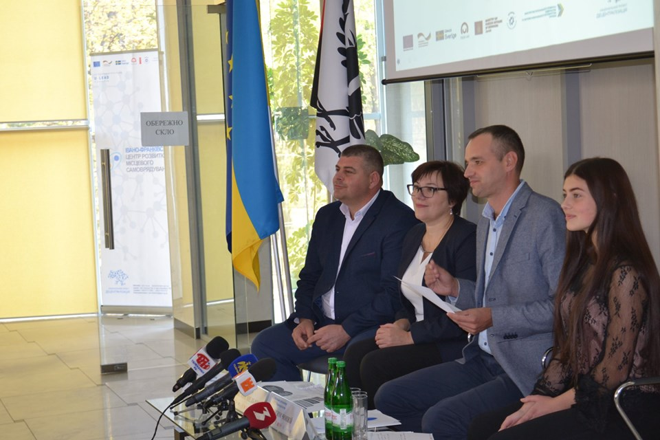 Тлумацька об'єднана територіальна громади – одна ...