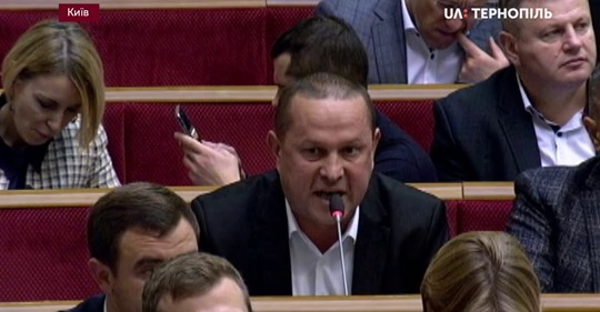 У Верховній Раді 275 народних депутатів ...