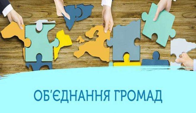 Стефанчук: У Городенківському районі ще не утворено жодної ОТГ. АН