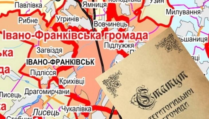 Міський голова прогнозує, що до Івано-Франківської ...