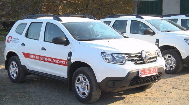 Два авто для Олешанської амбулаторії придбають ...