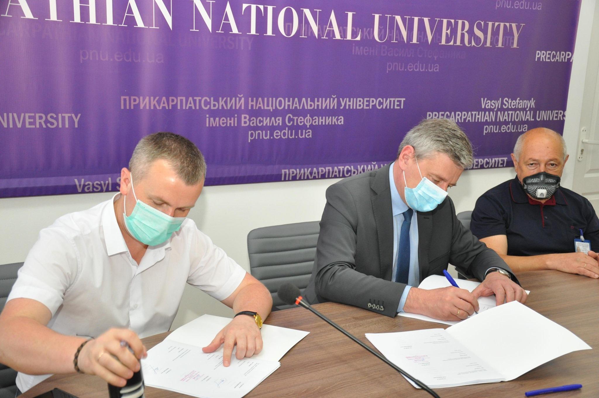Bідбулося підписання Партнерської угоди між Прикарпатським ...
