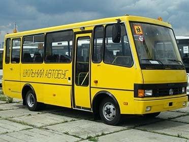 Шкільний автобус для Косівському ліцею №1
