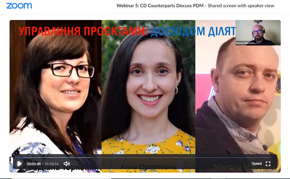 Експерт ІФ РВ АМУ Діана Торконяк ...