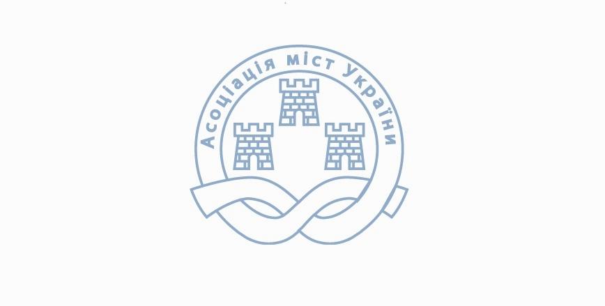 IV Всеукраїнська конференція «Муніципальна реформа в ...