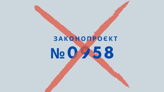 АМУ та Федерація профспілок України не ...