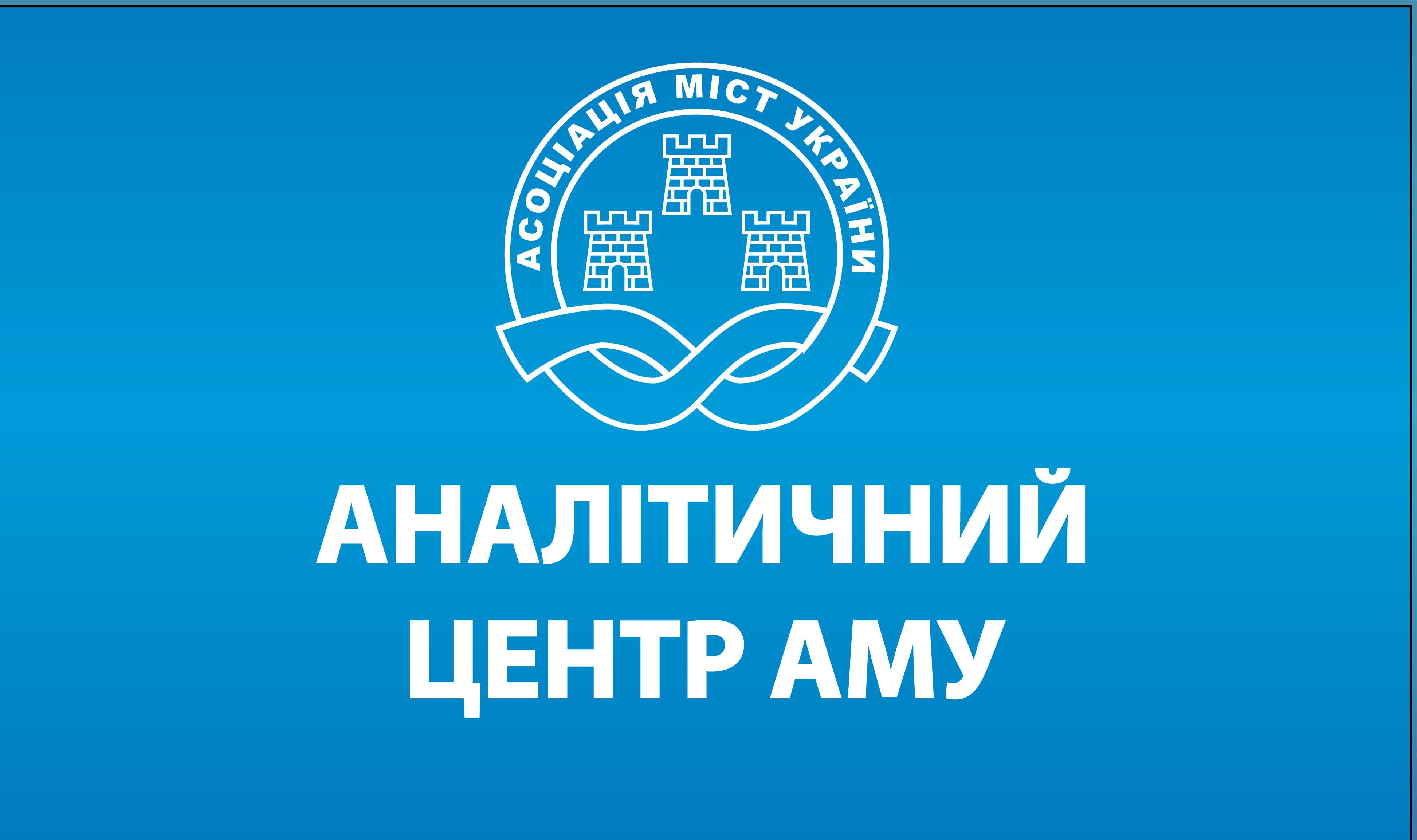 Державні пільги захисникам України повинні фінансуватися ...