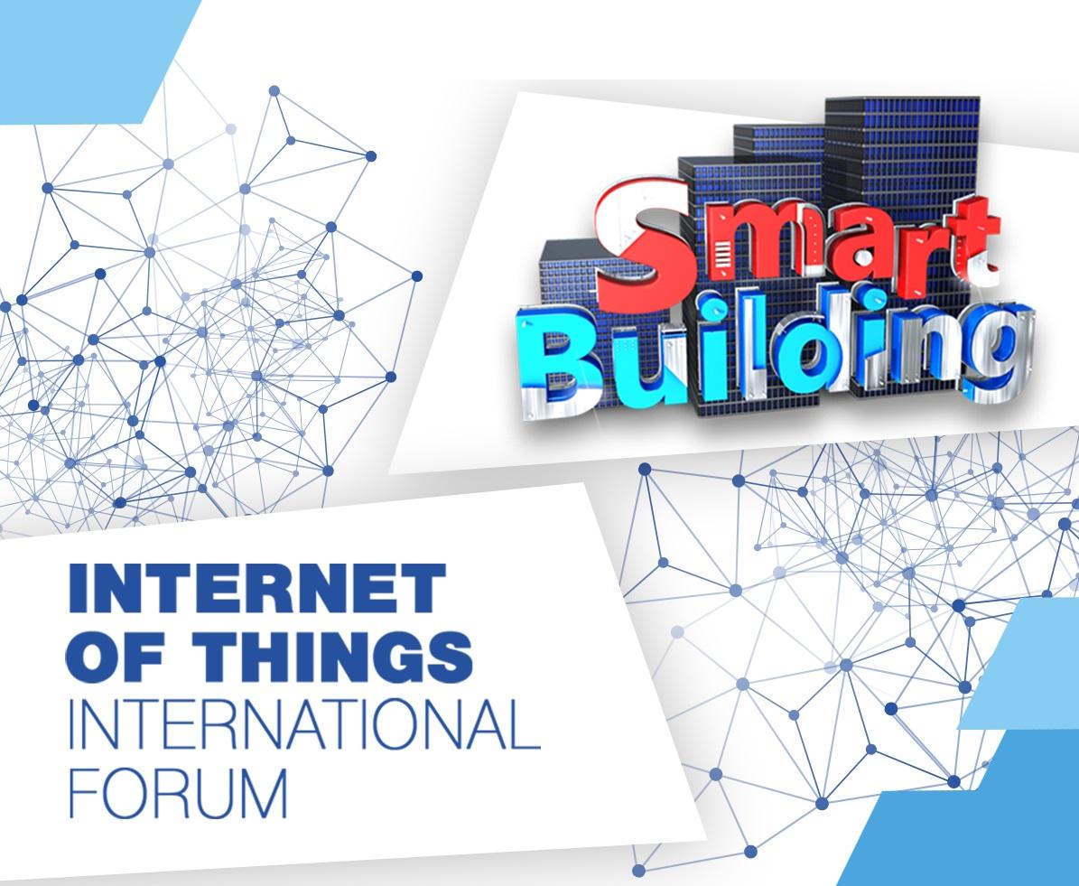 Міжнародний Форум «Smart Building» відбудеться в ...