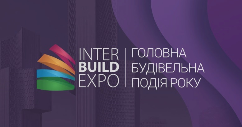 Круглий стіл «Реформа державного архітектурно-будівельного контролю: роль та місце муніципальної влади» відбудеться 18 березня
