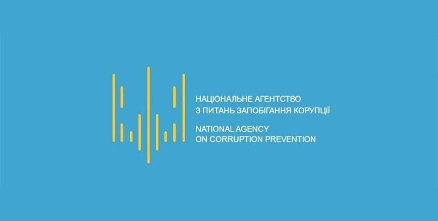 УВАГА! 31 березня - дедлайн подачі декларацій для посадовців органів місцевого самоврядування