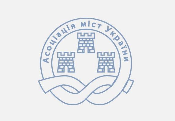 Правління АМУ закликало керівників держави забезпечити підтримку підприємців під час пандемії COVID-19 з державного бюджету