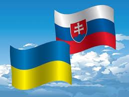 «Транскордонне співробітництво між Україною та Словаччиною» ...