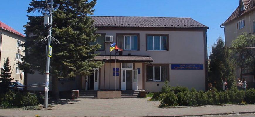 Оздоровлення економіки України: відбулось відкриття першої філії IMTD International при Дзвиняцькій ТГ