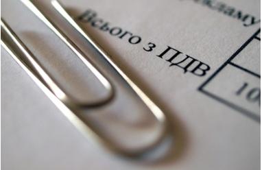 Уряд схвалив порядок обміну податковою інформацію ...