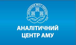 АМУ пропонує відправити на доопрацювання Законопроект ...